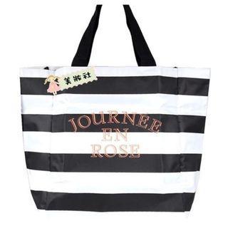 『 SENS de MASAKI 』VOL.2 ( 黑白橫間Tote Bag ) ($30)