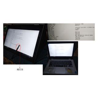 🚚 Dell Inspiron 13 7348 2-in-1