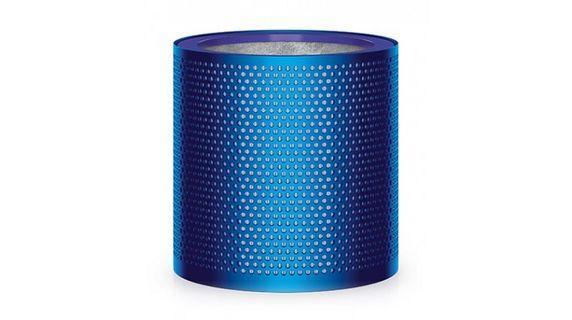 Dyson AM 11 Original filter (HEPA +Carbon)