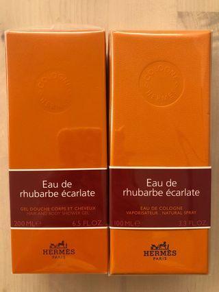 Hermes Perfume n Hair Body Shower gel