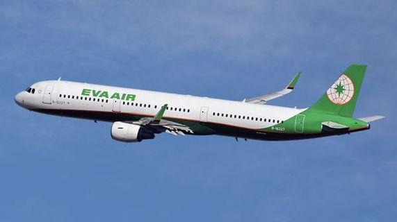 JC Wings 1:200 EVA Air A321-211(SL) B-16227