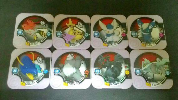 8 in 1 Pokemon Tretta Assemble
