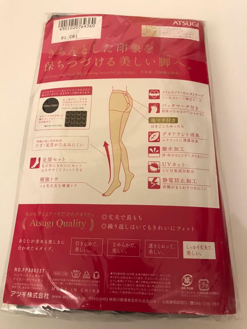 絲襪黑色共4對日本製,花紋如圖