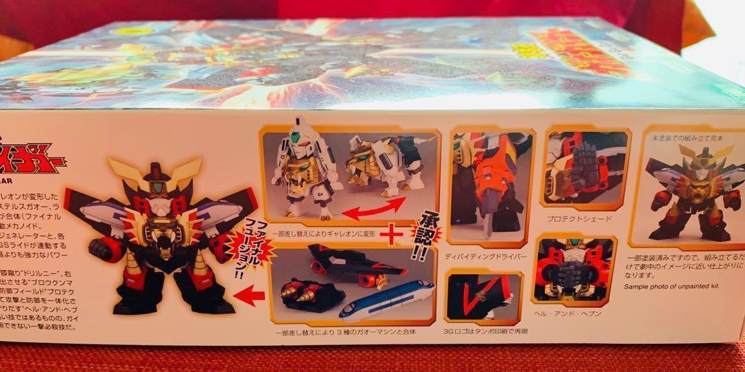 壽屋 勇者王Kotobukiya D Style 11 The King of Braves GaoGaiGar