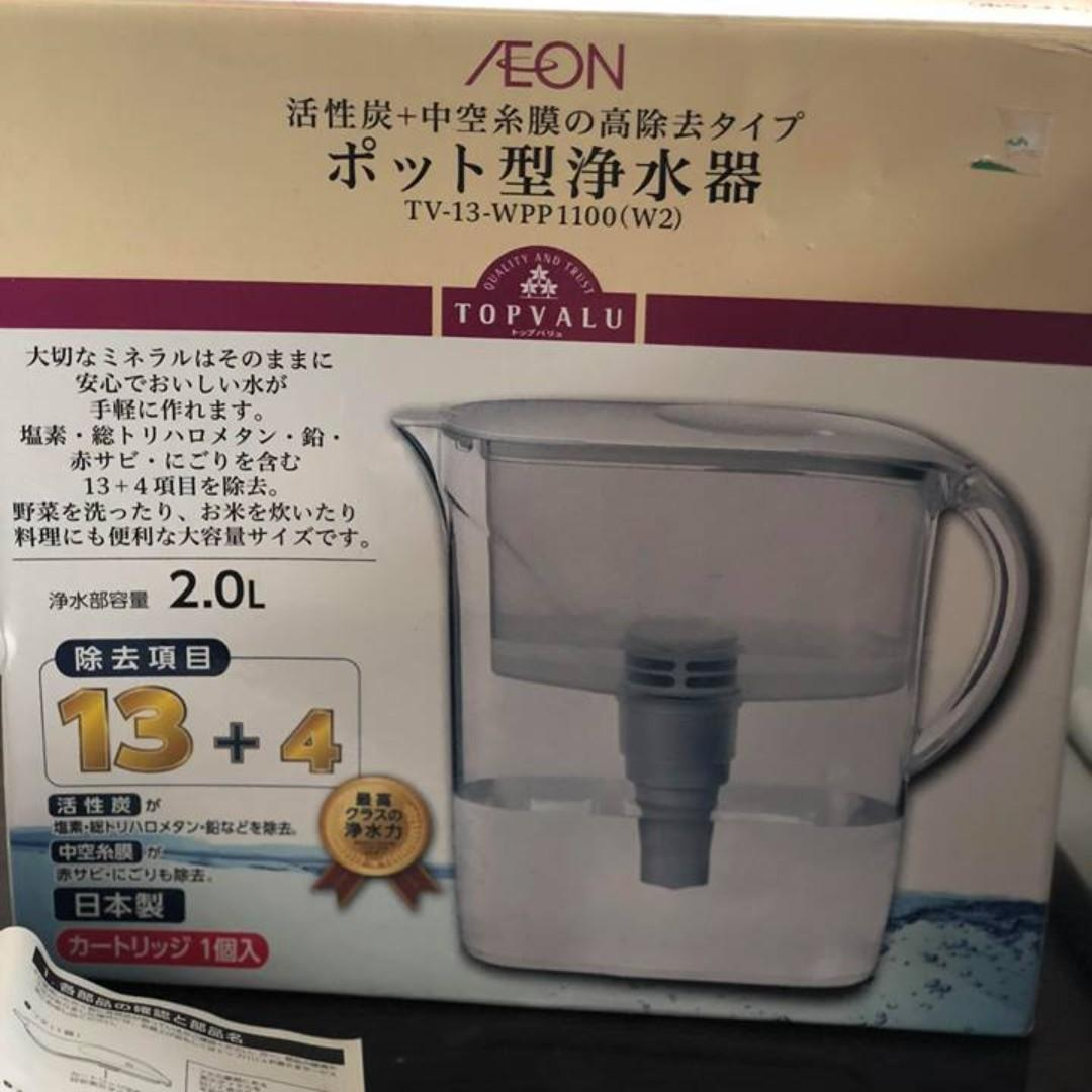 Brand New Made-In-Japan Water Purifier Pitcher