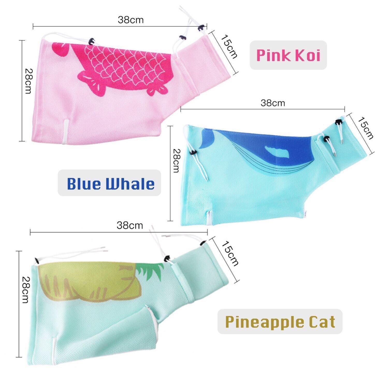 Cat Washing Bag Cute Fishtail Design PU003 #MRTPunggol