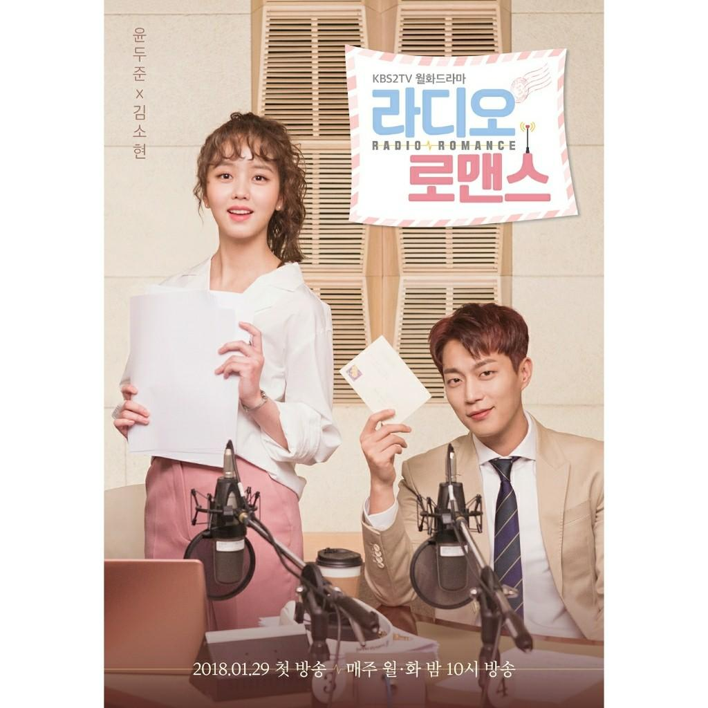 DVD Drama Korea Radio Romance Korean Movie Film Kaset Roman Kim So hyun Yoon Doo Joon DJ PD Music Artist Cute Actor Presenter