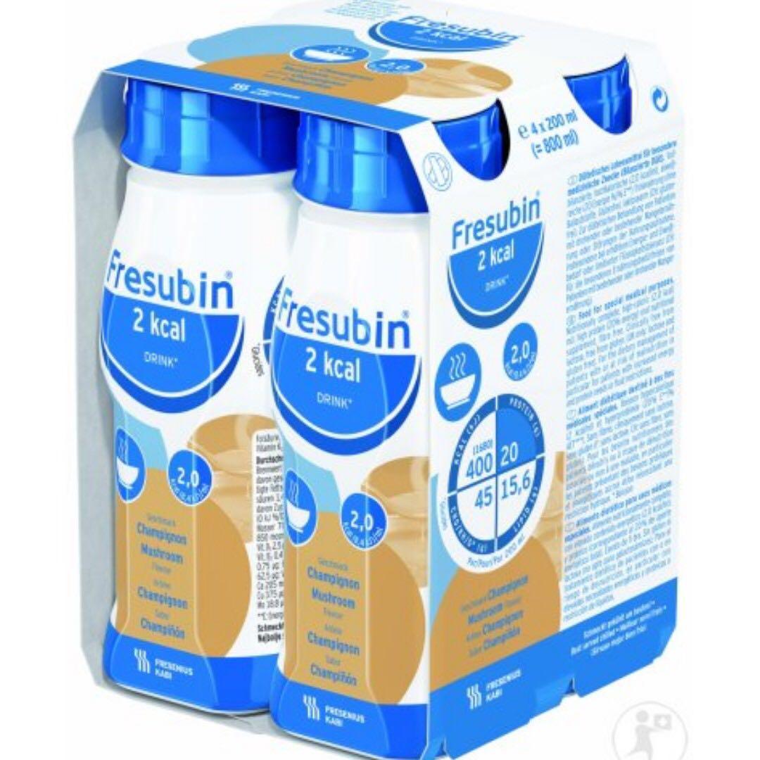 Fresubin 2kcal Fibre Drink Vanilla + Cappucino [14 Cartons x 4 Packs]