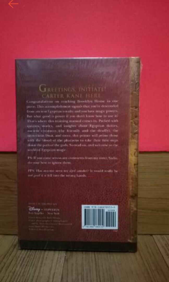 Kane chronicles Brooklyn house magician's manual hardcover