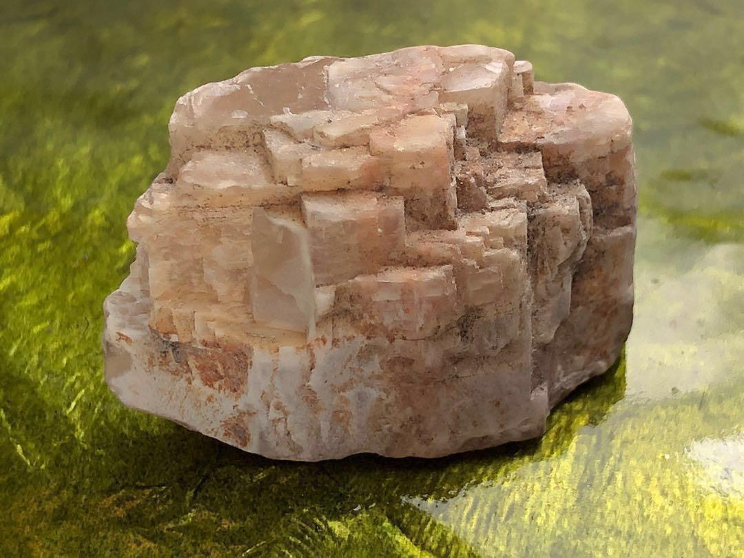 Natural Moonstone (Australia, 7.9g)