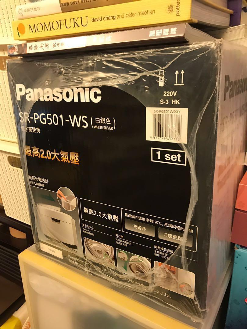 New Panasonic Pressure cooker (white) SR-PG501-WS
