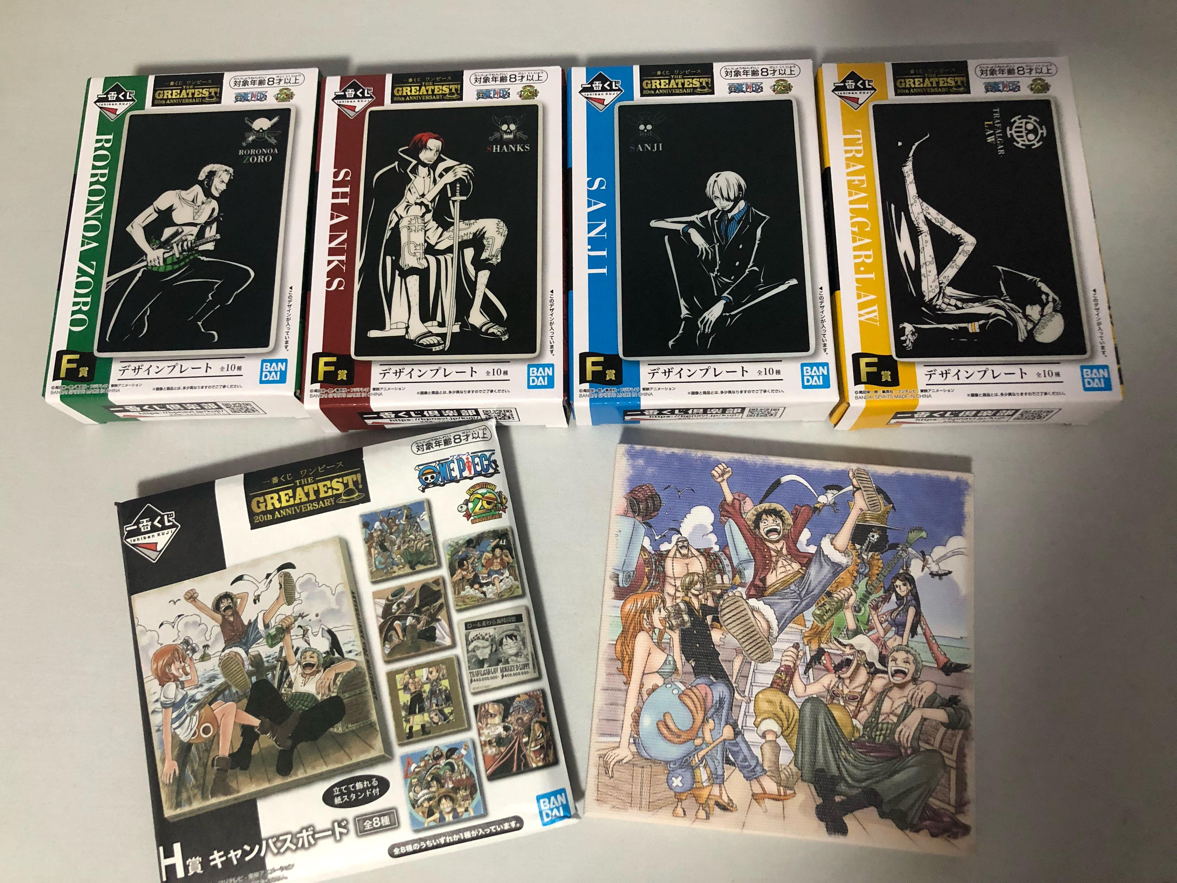 One Piece The Greatest! 20th Anniversary Kuji