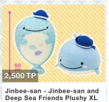 Sailor Jinbesan & Sailor Lost Whale