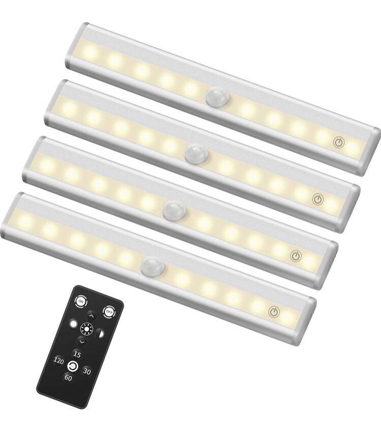 Szokled Remote Control Led Lights Bar
