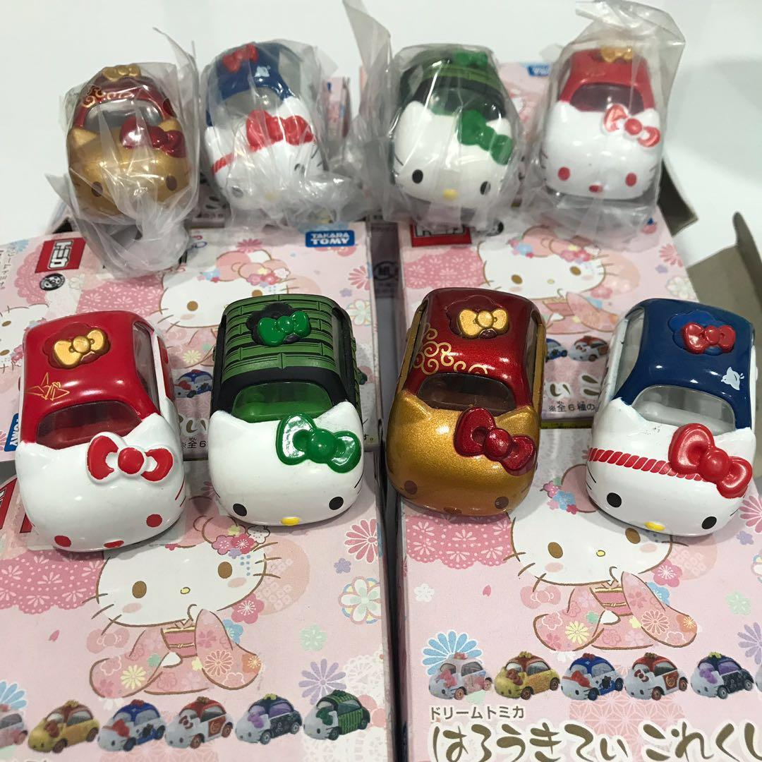 taraka hello kitty cars
