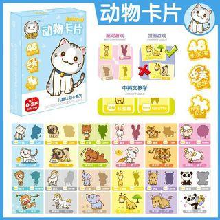 Baby Flash Cards 7 Type Sets Mandarin Chinese Learning Education Toddler