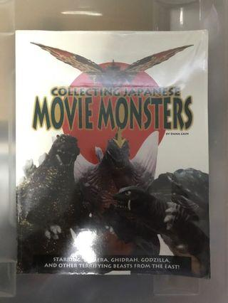 ATB Collecting Japanese Movie Monsters