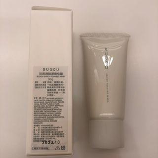 🚚 Suqqu 活膚潤顏潔膚皂霜 30g 保存到2023年
