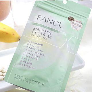 🇯🇵Fancl袪痘營養素❤️30日分(原價:$248)