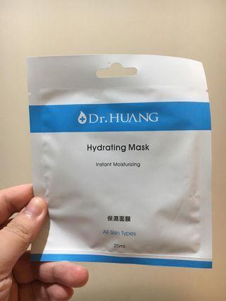 Masker Dr Huang instant moisturising