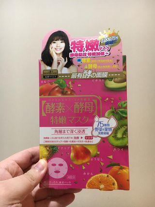 Masker Buah Jepang ya isi 1 box 4 lembar
