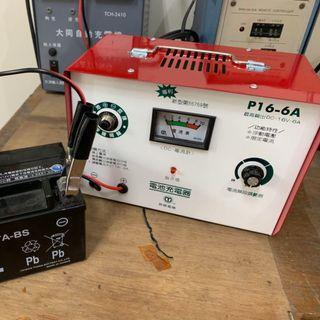 🚚 麻聯-微調式充電器