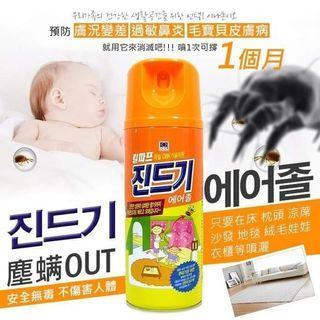 韓國DBK除塵蹣噴霧300ML