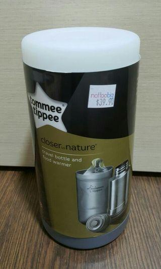 Brand New Tommee Tippee Travel Bottle And Food Warmer
