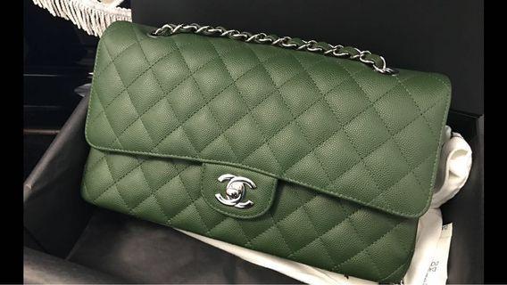 Chanel Classic Bag 🈹限時🈹❗️2017 December Olive green