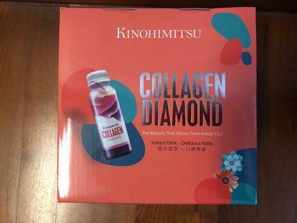 Kinohimitsu collagen diamond 16s