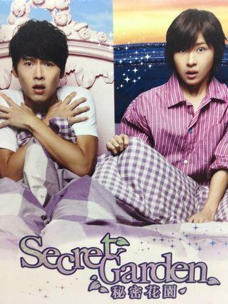 🚚 Secret Garden DVD - Korean Drama