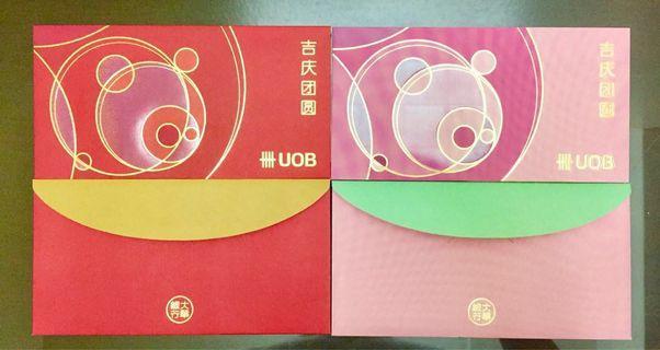 UOB 2018 Pig Year Angpow