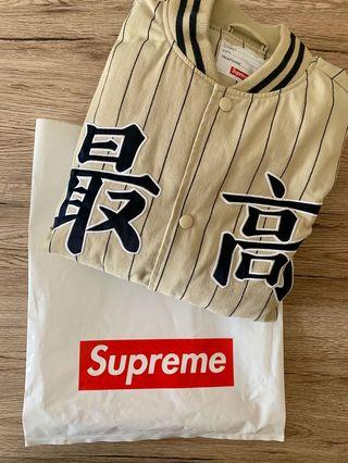 🚚 💯% Authentic Supreme Varsity Bomber Jacket