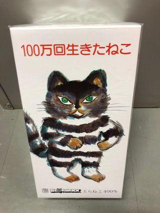 「觀塘交收」全新400% Bearbrick 百萬貓