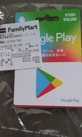 日版google play卡 10000 Yen 唔識用平售