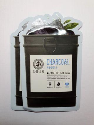 Shingmulnara Charcoal Natural Delight Mask (2pcs)