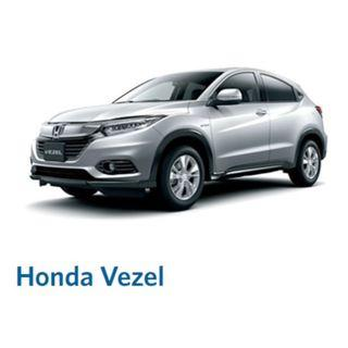 Cheap Weekend Rentals !! Drive Away with Honda Vezel and Toyota Altis !!