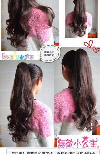 🚚 Curls pony tail clip/ hair extensions