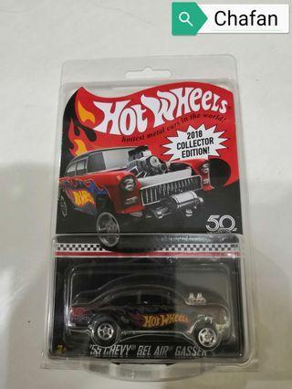 Hot Wheels Mail In - '55 Chevy Bel Air Gasser