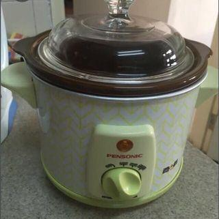 Individual Slow Cooker