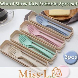 🏅🏅LANNIE-WHEAT STRAW KIDS PORTABLE 3PCS SET