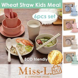 🏅🏅 LEVIN-WHEAT STRAW KIDS MEAL 6PCS SET/ECO FRIENDLY