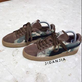 Authentic Puma Camo Pack Sneakers