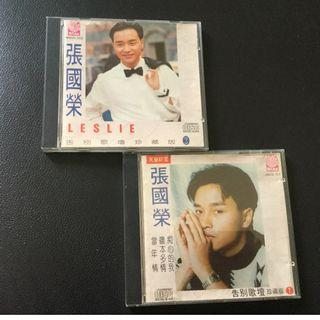Leslie Cheung 2 CD