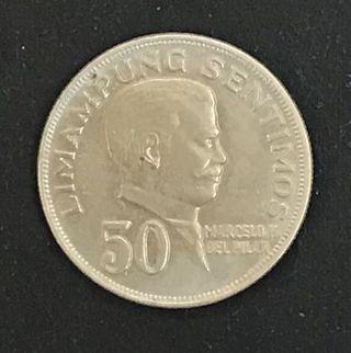 非律賓1974年5毫硬幣品相如圖