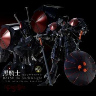 1/100黑騎士全新Volks IMS-02 FSS 五星物語 模型. Volks shop 網購。仲有牛油紙