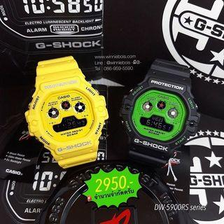 100% Authentic Casio DW5900 Gshock Unisex Classic with FREE DELIVERY 📦
