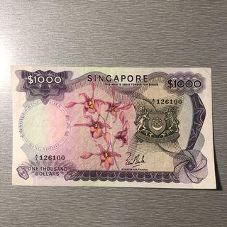 Orchid $1000 LKS Extremely Fine