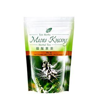 Improves urination and drains away waste - Nn Misai Kucing Herbal Tea (30 teabags)