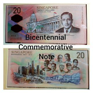 Classic SG Bicentennial Commemorative Notes